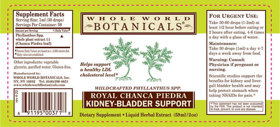 Royal Chancca Piedra Kidney-Bladder Support